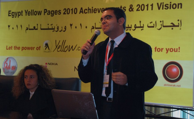 Mohamed Salah, Director Digital Media, Egypt Yellow Pages presentation about insights and search trends in Egypt for 2010