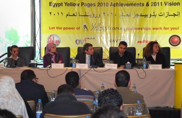 Osman Ahmed Osman, Sahar Afia, Marc Lambert, Mohamed Abd El-Jalil, and Kismet El-Sayed