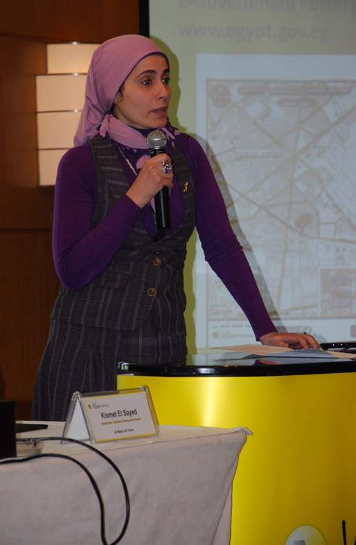 Sahar Afia, Project Manager – Government Services Development Program, Ministry Of State For Administrative Development