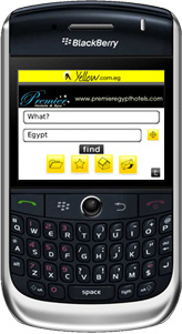 Egypt Yellow Pages BlackBerry App