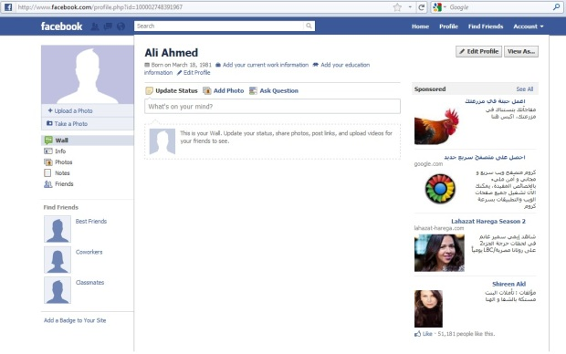 "The wall of fake Facebook account of ""Ahmed Ali"" or also ""26357@caira.uk.com"""
