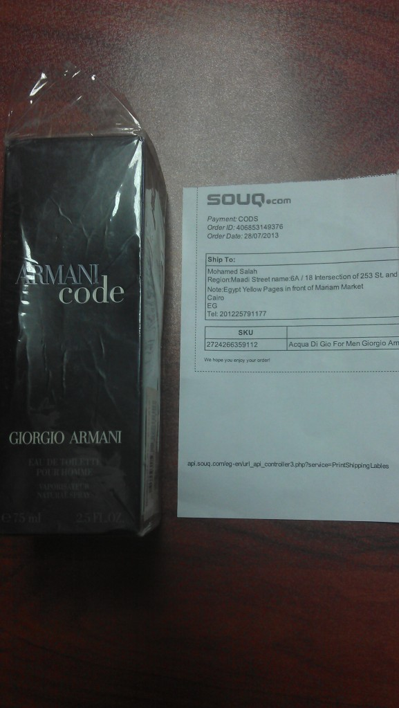 This is how the perfume i got from Souq looked like!! Terrible!