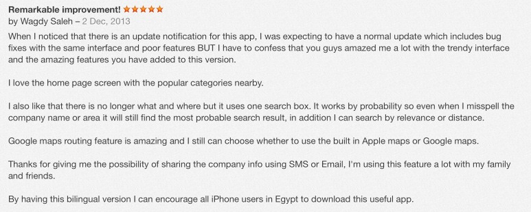Egypt Yellow Pages Launches Mobile Apps For iPhone, Android